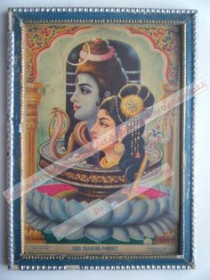 Old Shiva Parvati Vintage Print in Old Wooden Frame Religious Rare India #2420
