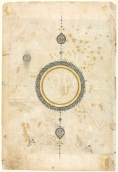 Opening page illumination from 15th century Persian manuscript