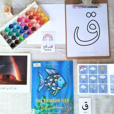 Associating an object that begins with an Arabic letter is a great way to help kids learn the Arabic Alphabet. They'll have practice hearing the sound the letter makes and learn common Arabic words as well.  Photo by Arabic with Nichole in Toronto, Ontario with @scholasticinc, @daradamkids, @northsouthbooks, @civilianpublishing, @arabnicles, and @myarabibox. Arabic Alphabet, Rainbow Fish, Arabic Language, Help Kids, Arabic Words, Kids Learning, Teaching Resources, More Fun, How To Memorize Things