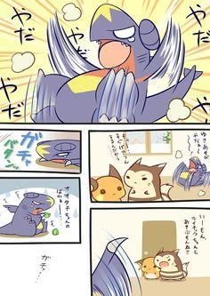 Mini Chibi Raichu Adventures 51 (Pokemon)