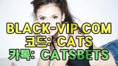 양방배팅# BLACK-VIP.COM 코드 : CATS 야구토토하는법 양방배팅# BLACK-VIP.COM 코드 : CATS 야구토토하는법 양방배팅# BLACK-VIP.COM 코드 : CATS 야구토토하는법 양방배팅# BLACK-VIP.COM 코드 : CATS 야구토토하는법 양방배팅# BLACK-VIP.COM 코드 : CATS 야구토토하는법 양방배팅# BLACK-VIP.COM 코드 : CATS 야구토토하는법