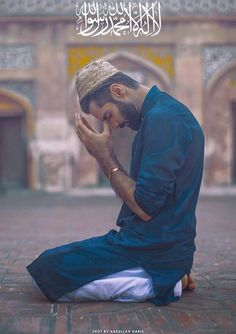 One of the wonderful qualities of Prophet Muhammad (peace be upon him) was his endless patience and the best example of this was the patience of the Prophet when spreading the message of Islam