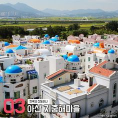 Check these unique & exotic Villages in South Korea, and if you're tempted to visit, we can arrange the best Korea Tour Package for you! Korea Tourism, South Korea, Travel Tips, Dolores Park, Exotic, Tours, Mansions, Architecture, House Styles