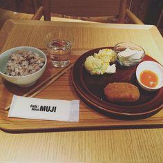 Muji restaurant tonight, want this in Paris !!