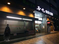 嵐電 四条大宮駅 2017.03.02