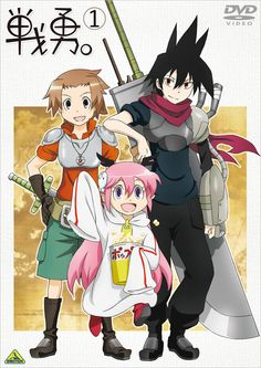 Senyuu /// Genres: Action, Comedy, Fantasy, Parody, Shounen