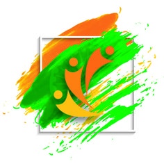Happy Republic Day www.sahayyam.com Google App Store, Republic Day, Mobile Application, Ecommerce, Happy, E Commerce
