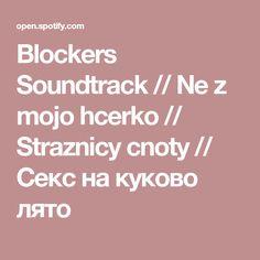 Blockers Soundtrack // Ne z mojo hcerko // Straznicy cnoty // ???? ?? ?????? ????