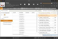 #AIMP- популярный проигрыватель для аудио-файлов с поддержкой всех распространенных форматов. Многократный лауреат премии «Софт года». https://tvoiprogrammy.ru/aimp/