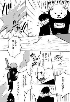 Heart Pirates ❷ One Piece Fanart, One Piece Manga, Don Quixote, Trafalgar Law, Pirates, Fan Art, Comics, My Love, Drawings