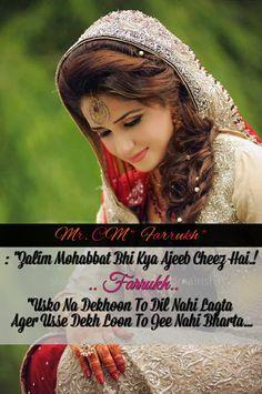 Aankho aankho m hum tum dewane ho gye btaon btaon m hum tum deewane ho gye. Urdu Poetry Romantic, Romantic Quotes, Heart Touching Shayari, Dil Se, Thoughts, Romance Quotes, Ideas