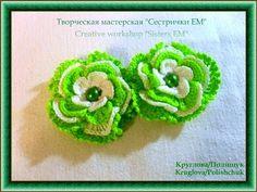 Вязание плоского цветка, лепестки которого связаны в технике тунисского вязания. Элемент ирландского кружева.Цветок для наборного кружева.