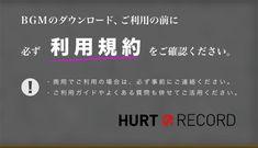 著作権フリーBGM配布サイト HURT RECORD : ハートレコード via Pocket http://ift.tt/1e3wca1
