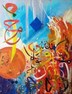 DesertRose,;,Calligraphy Dubai by Artist SHEIKH SAIFI. www.calligraphyuae.com,;,