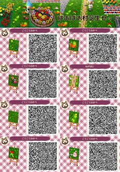 1000 images about animal crossing qr codes on pinterest for Boden pokemon