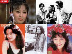 Oriental girls: Zhang Aijia