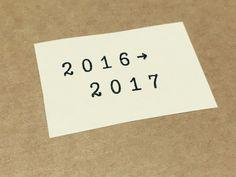 年末年始及び2017年1月休業日のご案内