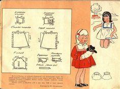 детская - alena1974gr@mail.ru 09011974 - Picasa Web Albums