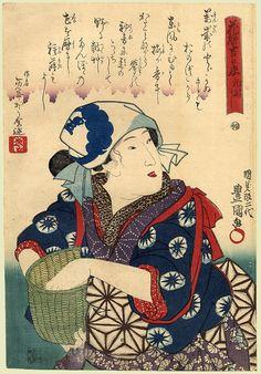 Kunisada (Auspicious Days) 1844