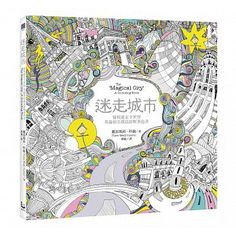 Open Your Mind To The Hidden Wonder Of Urban Landscapes Across World With This Beautifully Intricate Colouring Book