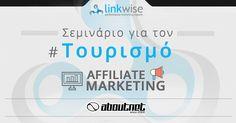Η #aboutnet συμμετείχε στο σεμινάριο της Linkwise (το μεγαλύτερο #affiliatemarketing δίκτυο στην Ελλάδα) που πραγματοποιήθηκε με θέμα τον Τουρισμό και τις online προοπτικές του.
