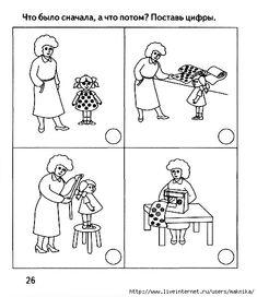 """Книга """"Последовательность событий"""" стр.24 Speech Language Therapy, Speech And Language, Speech Therapy, Kindergarten Special Education, Preschool Kindergarten, Sequencing Worksheets, Stories For Kids, Creative Writing, Comics"""