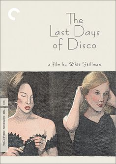 The Last Days of Disco (1998) - No. 485 [Cover illustration by Pierre Le Tan, based on his theatrical poster]