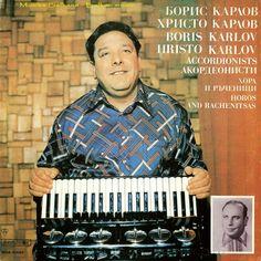 MUZIKA BALKANA - BALKAN MUSIC: BORIS i HRISTO KARLOV - Horos and rachenitsas