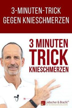 The trick against knee pain - Knieschmerzen - health & fitness Stress, Knee Exercises, Blog Love, Sports Activities, Knee Pain, Physical Fitness, Stay Fit, Tricks, Cardio