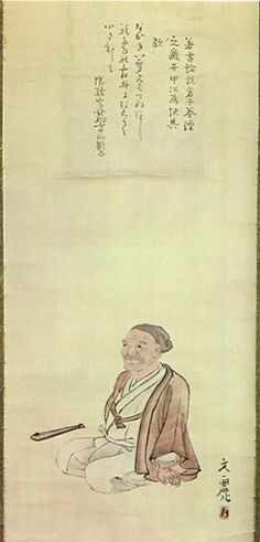 Ueda Akinari