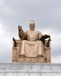 King Sejong the Great Statue in front of Gyeongbokgung Palace in Seoul, Korea