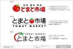 「市場 ロゴ」の画像検索結果