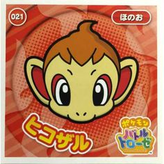 Pokemon 2014 Battle Trozei Collection Series #1 Chimchar Sticker