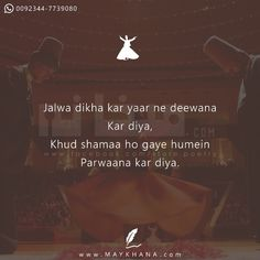 Poetry Hindi, Hindi Words, Sufi Poetry, Eid Quotes, Sufi Quotes, Alone Quotes, Reality Quotes, Good Life Quotes, Fact Quotes