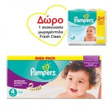 Πάνες Pampers Active Fit Maxi No4 7-18kg(104τεμ)+Δώρο Μωρομάντηλα New Baby Products, Personal Care, Personal Hygiene