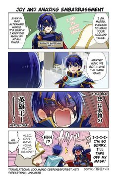 The Everyday Life of Heroes - FEH Manga - Ch. 7 - Joy and Awesome Embarrasment : FireEmblemHeroes