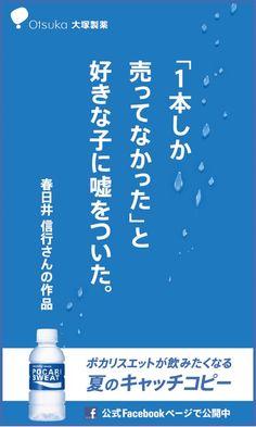 七夕 面白い 画像