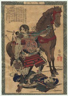 Kiyochika - Foundations of Morality and Success, General Kikuchi Takemitsu