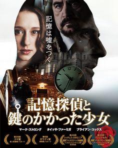 Japanesse poster