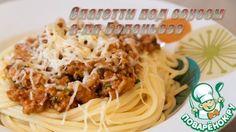 """Спагетти под соусом а-ля """"Болоньезе"""""""
