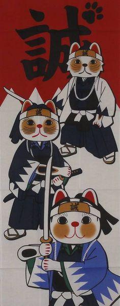 Maneki Neko Samurai Motif Tenugui Japanese Fabric