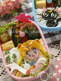 Sailor Moon & Luna bento