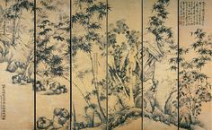 Santa Barbara Museum of Art reflects on 'The Artful Recluse'  Purposeful solitude is taken on in distinct detail by the Santa Barbara Museum of Art's 'The Artful Recluse: Painting, Poetry, and Politics in 17th Century China.'