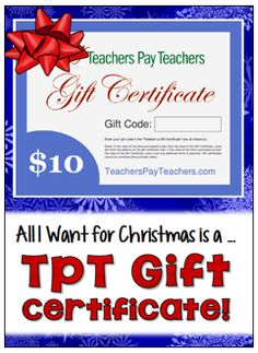 TPT Gift Certificate Giveaway Linky