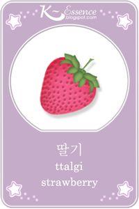 ☆ Strawberry Flashcard ☆    Hangul ~ 딸기 ☆  Romanized Korean ~ ttalgi ☆    #vocabulary #illustration
