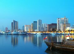 Manila at dusk and its reflections, Metro Manila, Philippines
