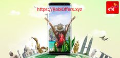 Just Go Special Roaming Offer Internet Offers, Internet Packages, Job Circular, How To Be Outgoing, Just Go, How To Plan