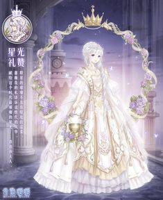 The creator of anime world. No one has seen her and some don't believe she exists. Her judgements decide all and all non-belivers are converted by her. Everything and everyone revolves around her.