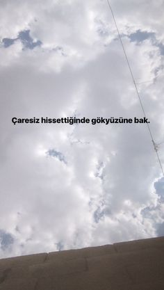 look at the sky when you feel desperate. Look At The Sky, Fake Photo, Arabic Words, True Words, Trust Yourself, Happy Quotes, Islamic Quotes, Cool Words, Poems
