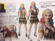 MAFEX Suicide Squad Movie Harley Quinn Nightclub Figure Revealed